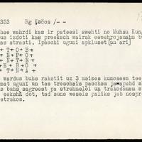 LFK-0150-01353-buramvardu-kartoteka