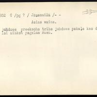 LFK-0150-02852-buramvardu-kartoteka