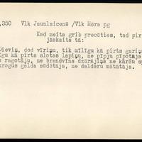 #LFK-189-350