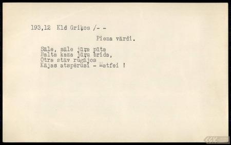 #LFK-193-12