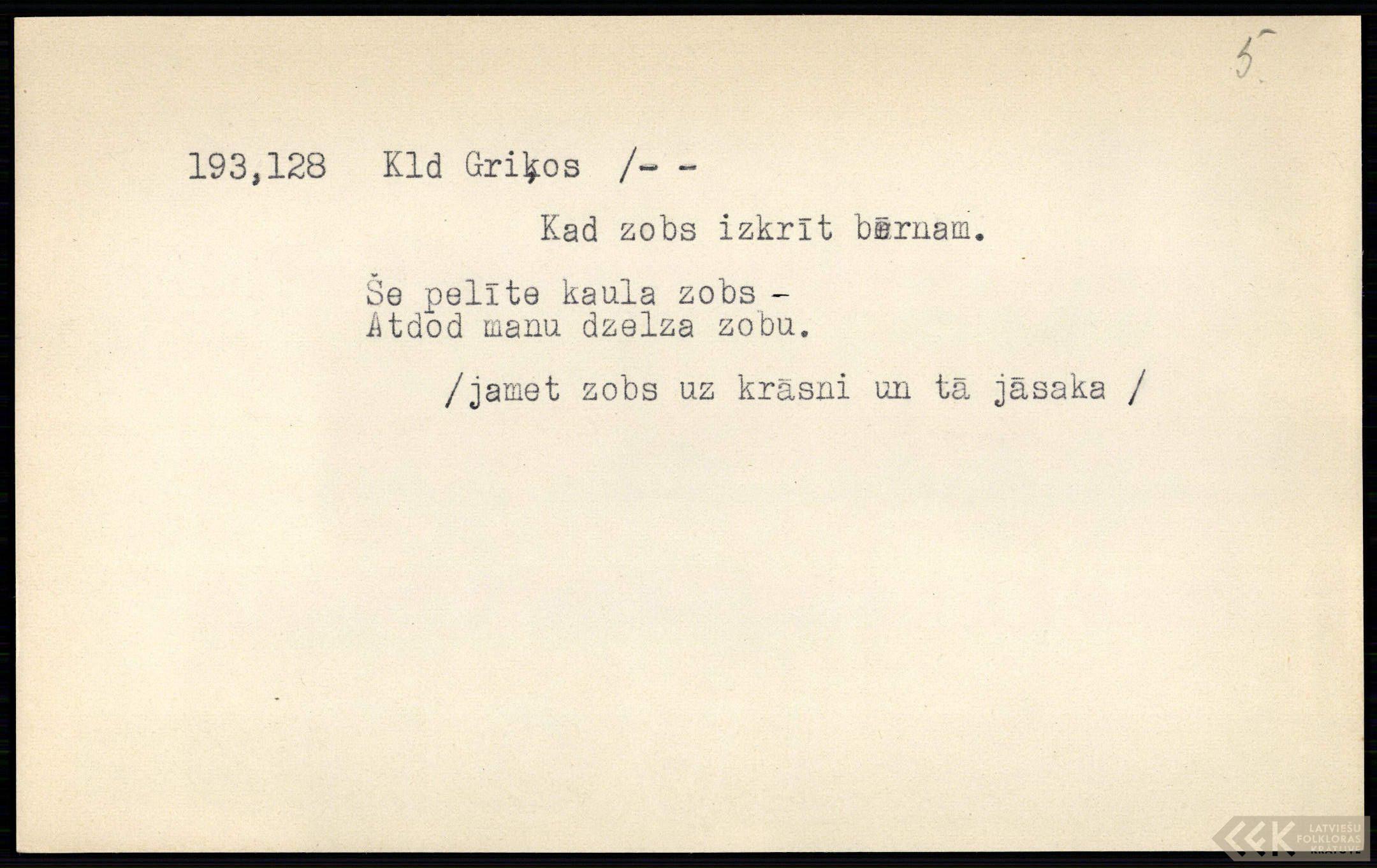 #LFK-193-128