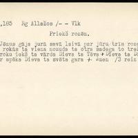 #LFK-193-185