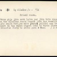 #LFK-193-186