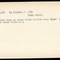 #LFK-193-190