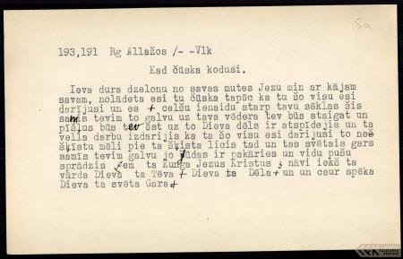 #LFK-193-191