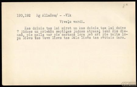 #LFK-193-192