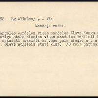 #LFK-193-195