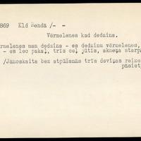 #LFK-193-869