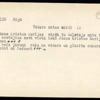 #LFK-196-130