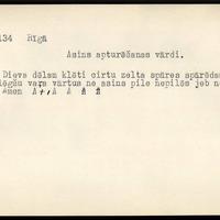 #LFK-196-134
