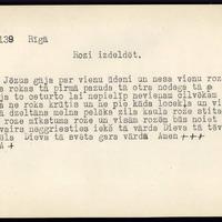 #LFK-196-139