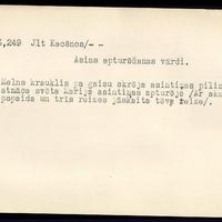 #LFK-266-249
