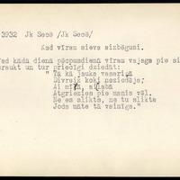 LFK-0302-03932-buramvardu-kartoteka