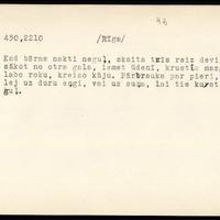 LFK-0450-02210-buramvardu-kartoteka