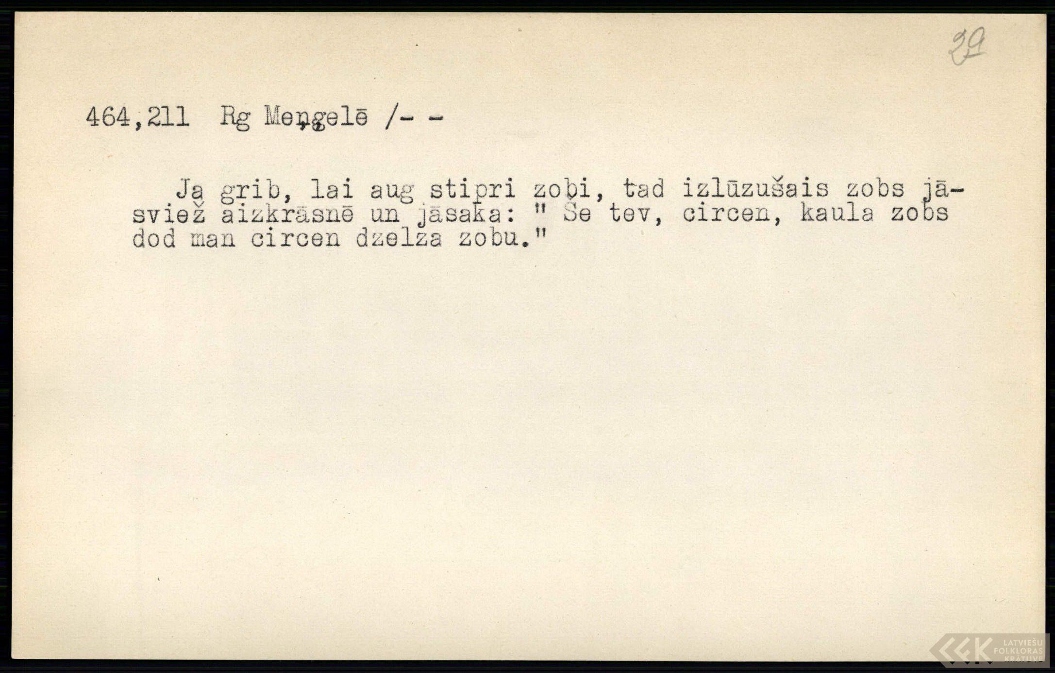 LFK-0464-00211-buramvardu-kartoteka0