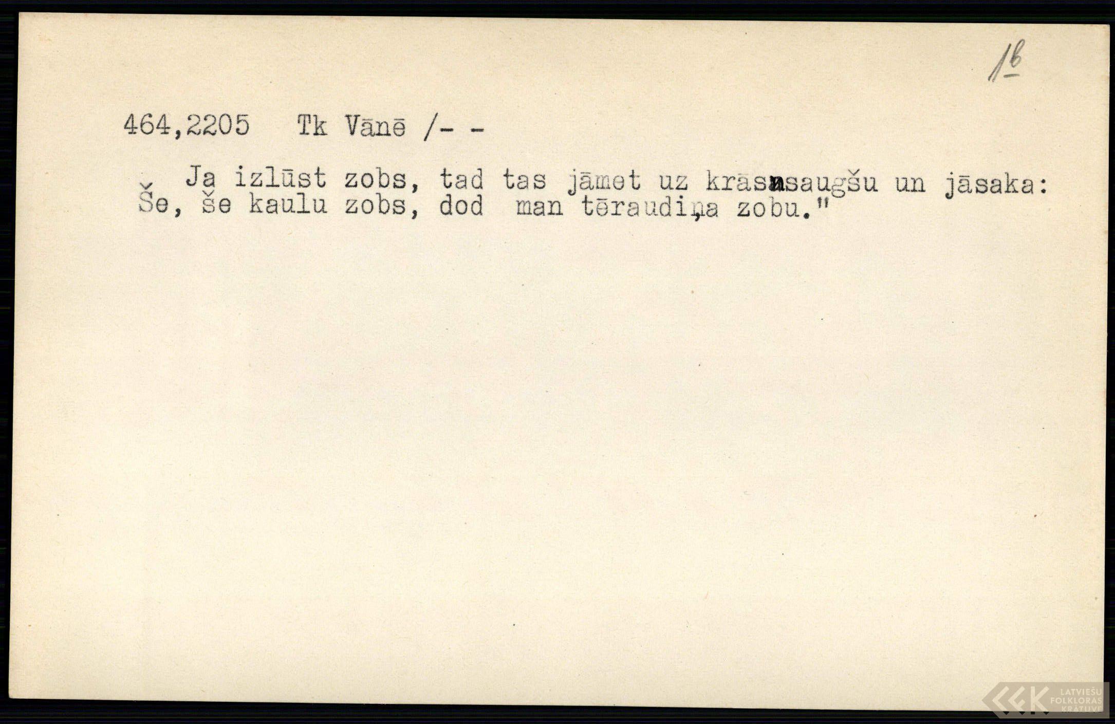 LFK-0464-02205-buramvardu-kartoteka