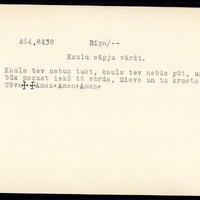 LFK-0464-08438-buramvardu-kartoteka