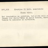 #LFK-576-563