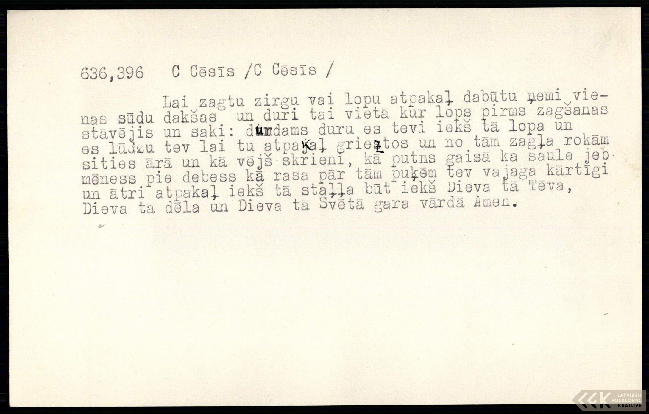LFK-0636-00396-buramvardu-kartoteka