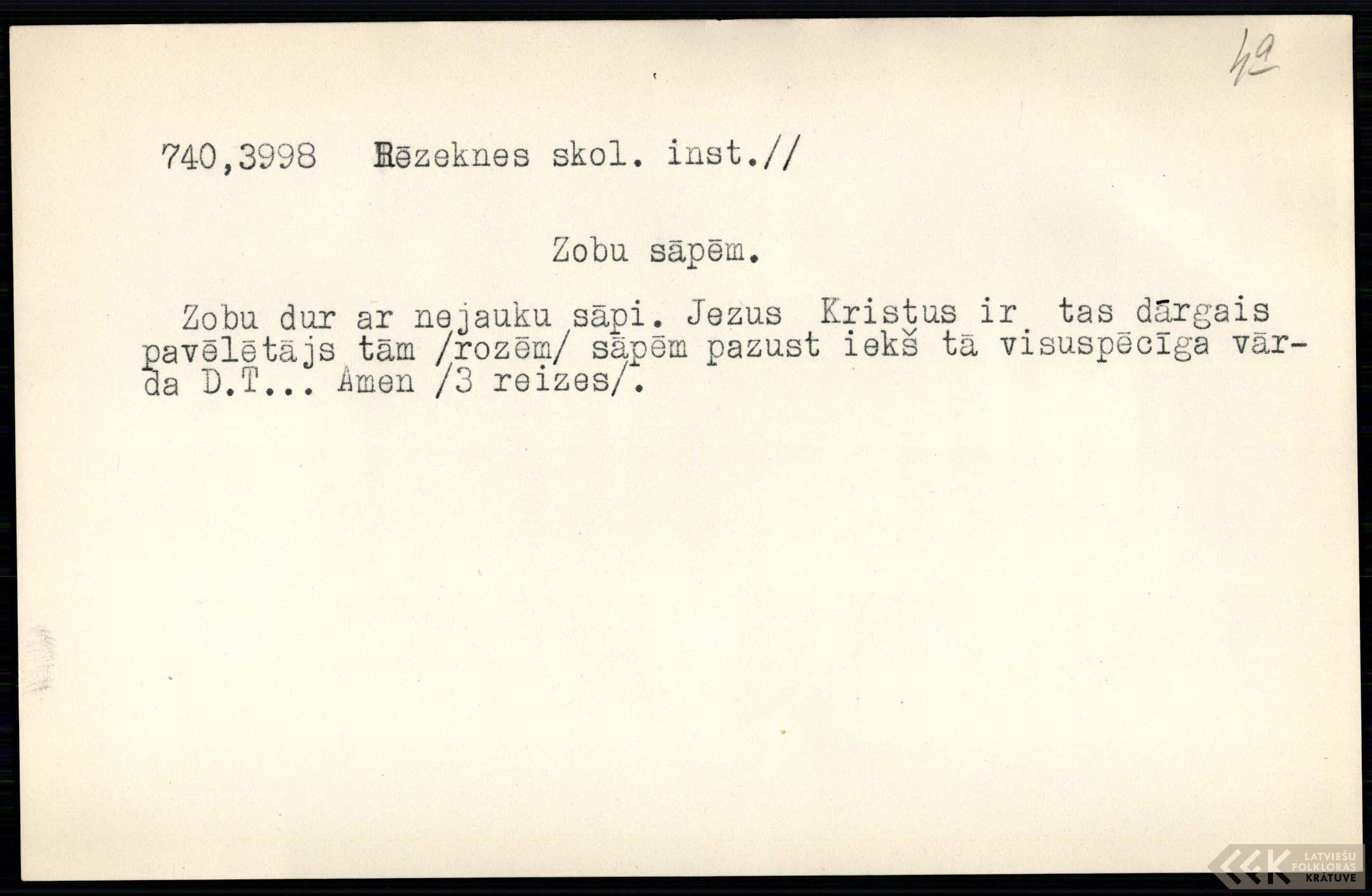 LFK-0740-03998-buramvardu-kartoteka