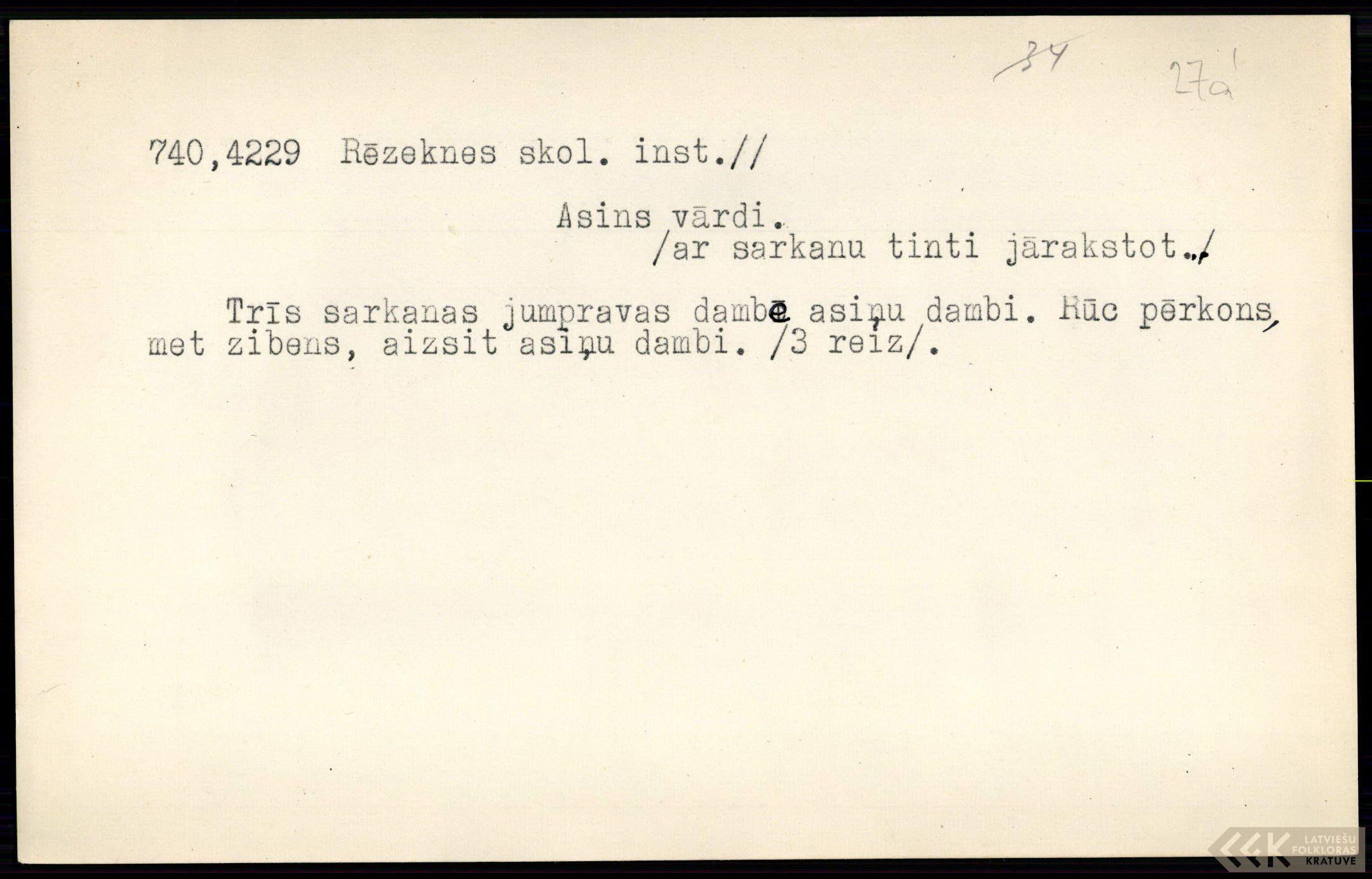 LFK-0740-04229-buramvardu-kartoteka