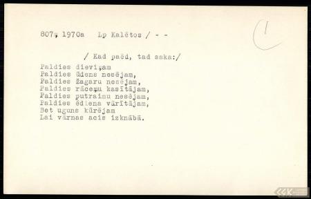 #LFK-807-1970