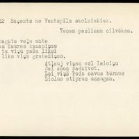 #LFK-856-22