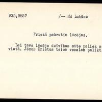 #LFK-935-9857