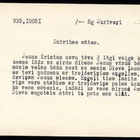 LFK-0935-10851-buramvardu-kartoteka