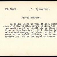 LFK-0935-10854-buramvardu-kartoteka