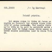 LFK-0935-10855-buramvardu-kartoteka