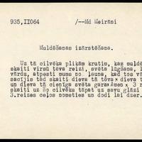 LFK-0935-11064-buramvardu-kartoteka
