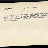 #LFK-935-11880