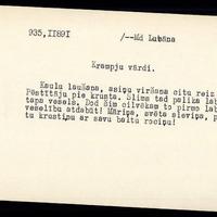 #LFK-935-11891
