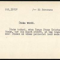 LFK-0935-15727-buramvardu-kartoteka