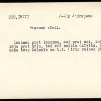 LFK-0935-15771-buramvardu-kartoteka