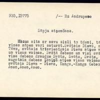 LFK-0935-15775-buramvardu-kartoteka