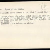 LFK-1041-00616-buramvardu-kartoteka