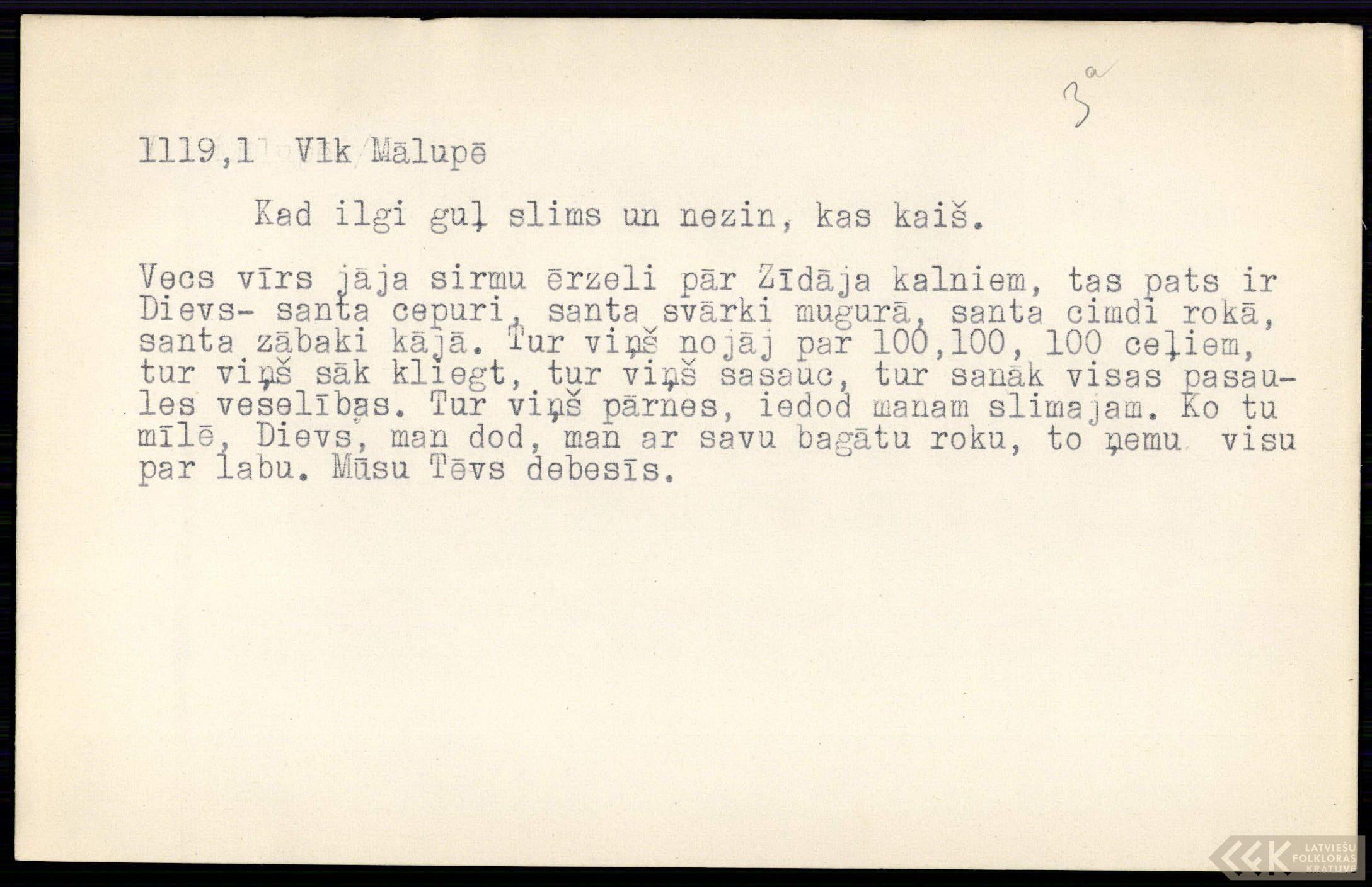 LFK-1119-00001-buramvardu-kartoteka