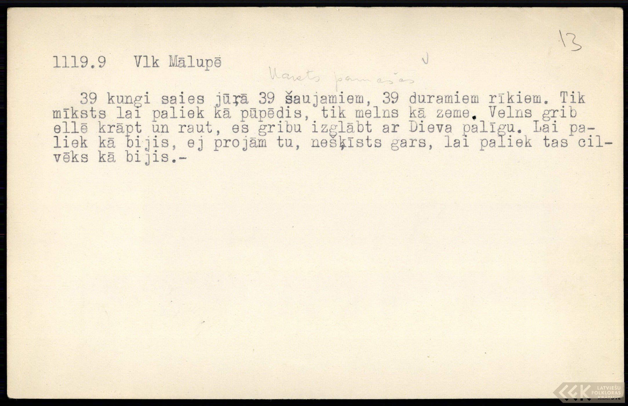 LFK-1119-00009-buramvardu-kartoteka
