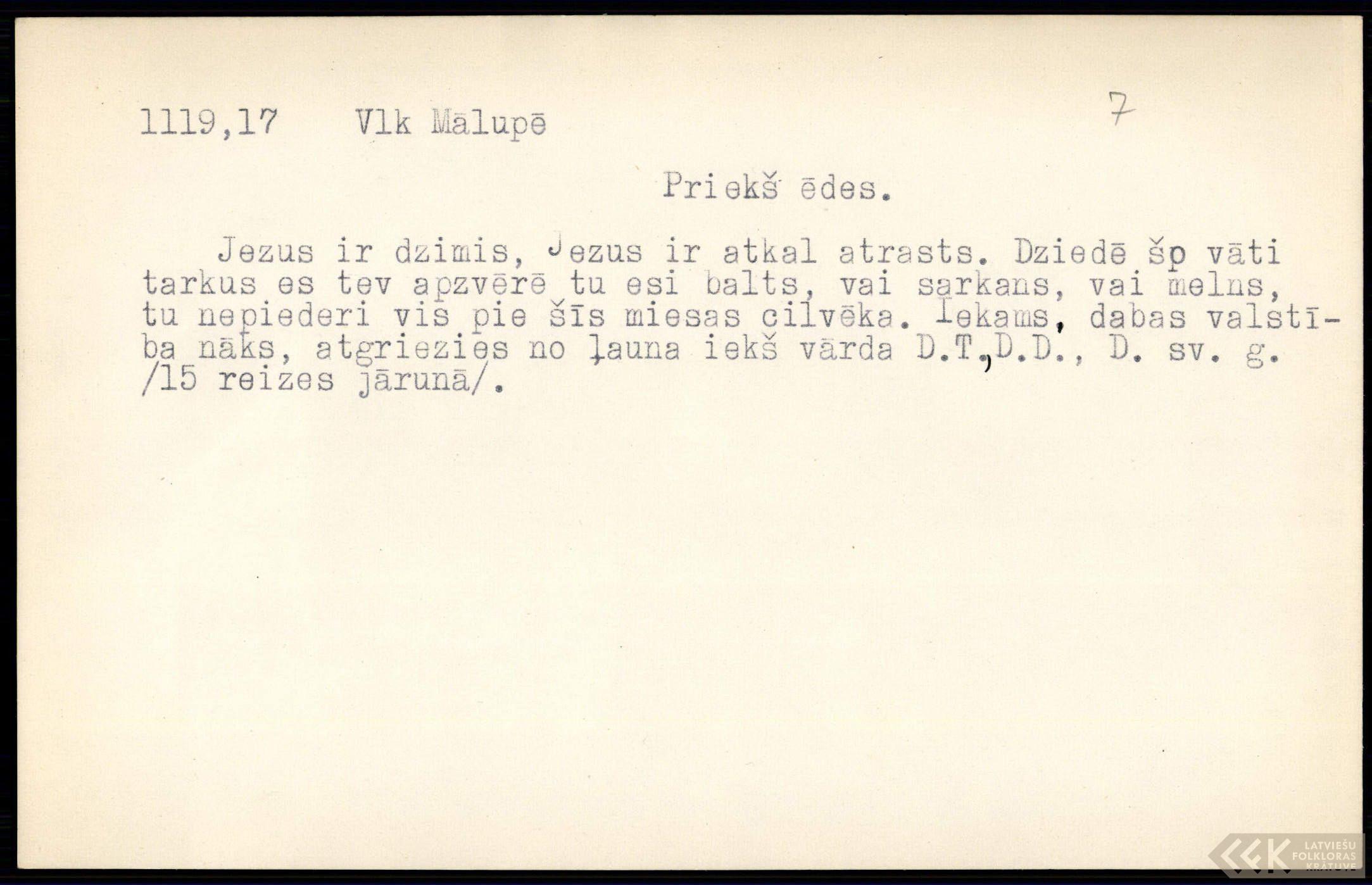 LFK-1119-00017-buramvardu-kartoteka