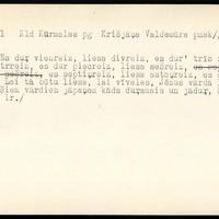 LFK-1228-00001-buramvardu-kartoteka