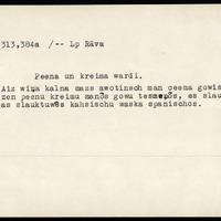 LFK-1313-0384a-buramvardu-kartoteka