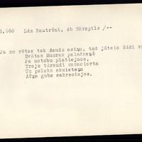 #LFK-1368-660