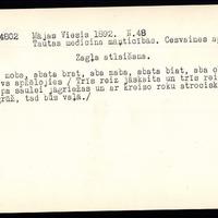 LFK-1400-14802-buramvardu-kartoteka