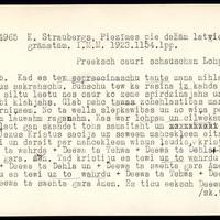 LFK-1400-24965-buramvardu-kartoteka-01