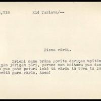 #LFK-1516-318