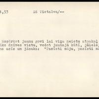 #LFK-1524-53
