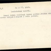 #LFK-1586-6