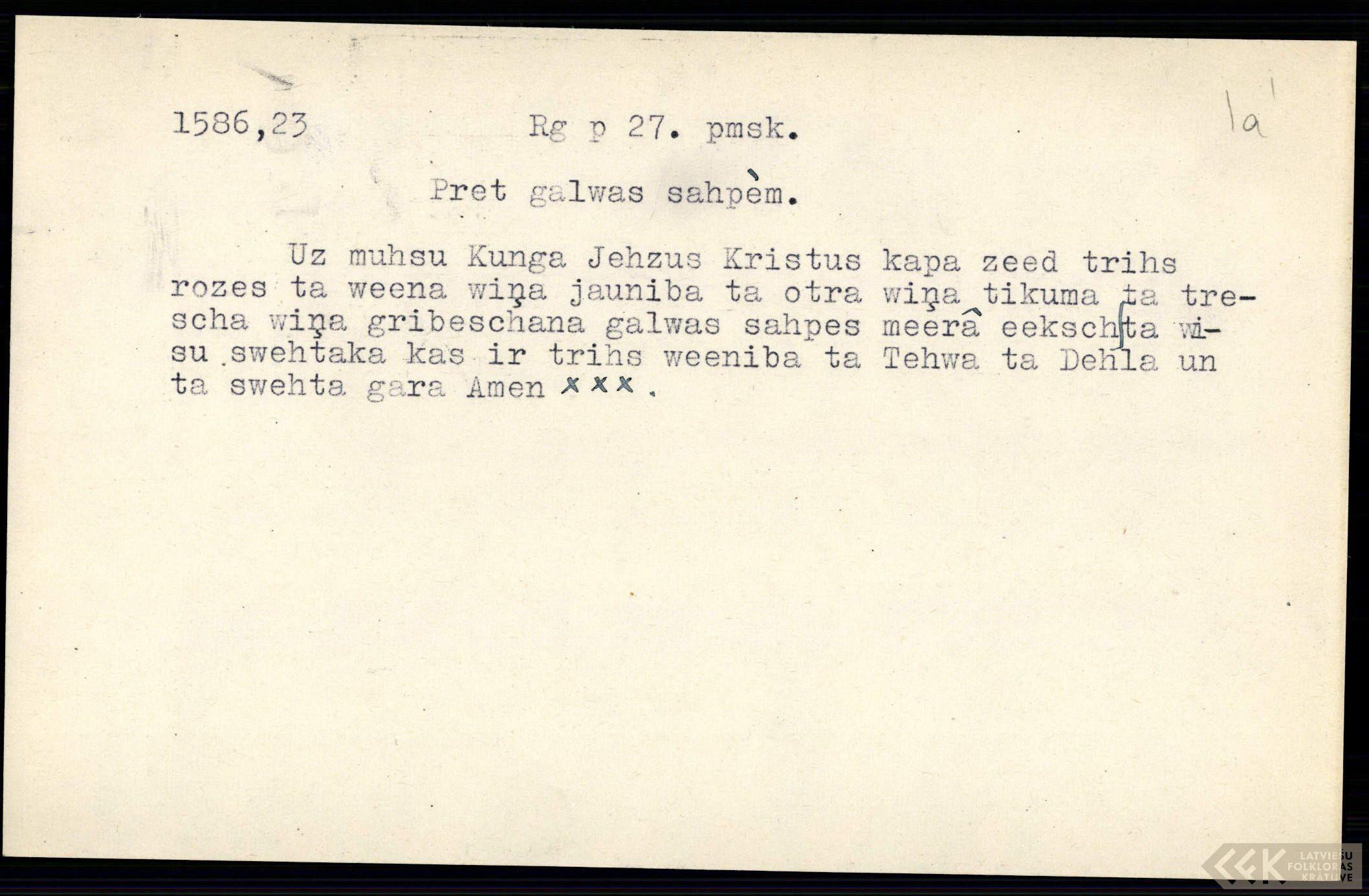 LFK-1586-00023-buramvardu-kartoteka
